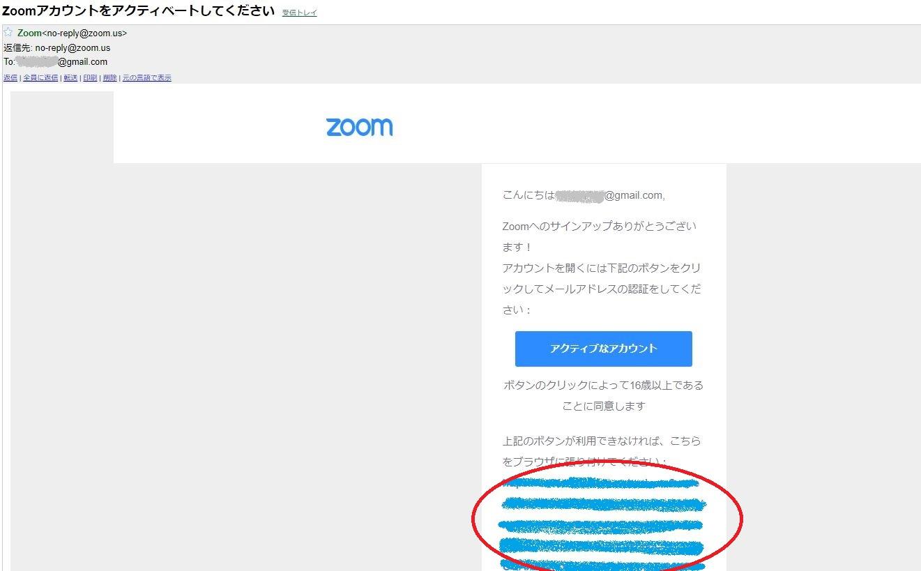 アカウント 削除 Zoom